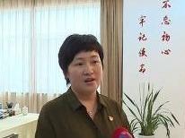 【爱国情 奋斗者】党的十九大代表、恒北村党委书记李晓霞:金点子带领村民致富