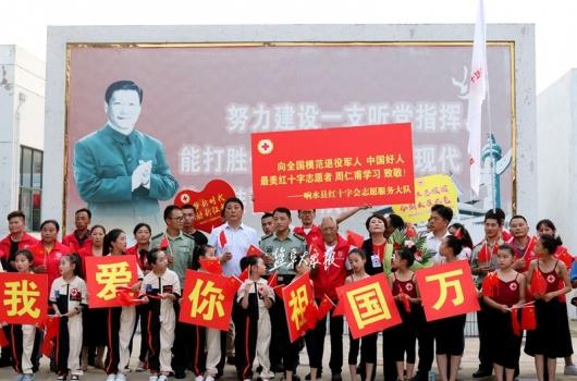 周仁甫:奋进在新长征路上的抗战老兵