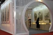 第二十六届北京国际图书博览会开幕