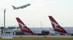 国家发改委:7月份256万人次因失信被限制购买飞机票