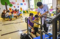 河北衡水:残疾预防日关爱儿童