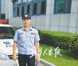 """""""最美警察""""杨永志 实战中炼就""""火眼金睛"""""""