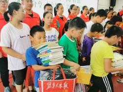 志愿者爱心汇聚  留守儿童喜收暑期关爱大礼包