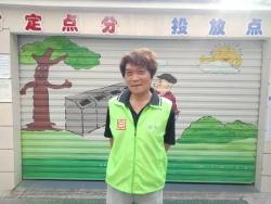 """用垃圾制作山水画,这名上海志愿者让垃圾分类变得很""""时尚"""""""