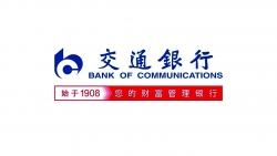 交通银行best365分行,贴心服务赢赞誉
