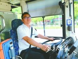 【暖新闻】江苏盐城:一群人温暖一座城 众人联手相救公交车上昏迷老人