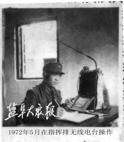 南通七旬老兵來電—— 尋找闊別44年阜寧戰友陳斯佑