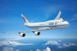 """国航东航春秋等航空公司发布""""香港航线机票退改方案"""""""