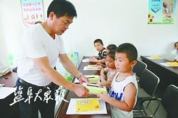 村校外輔導站發揮作用 留守兒童暑期生活過得充實