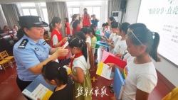 【暖新闻】志愿者爱心汇聚 留守儿童喜收暑期关爱大礼包