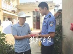 老党员捡钱包等待未果报警 警察送物上门时失主尚未觉察