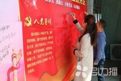 """【新时代 新作为 新篇章】建起15个""""党社之家""""的苏州千年古镇 ,把党建基因融入发展血脉"""