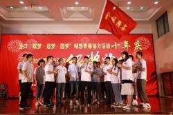 秦南泾口村连续十年表彰优秀学子