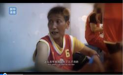 我的篮球故事 岁月饶过谁?看她们重返20岁!