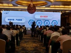"""盐南高新区""""四大经济""""深圳招商签约12个项目"""