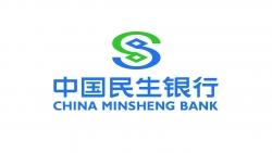 中国民生银行关于完善客户身份基本信息的公告