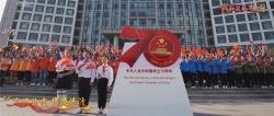 红色热土 同唱国歌!亭湖万名志愿者深情献歌新中国七十华诞