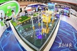 【新时代 新作为 新篇章】携手共绘绿色能源美好未来 ——2019中国新能源高峰论坛侧记