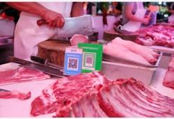 一系列措施密集出台 猪肉市场价格将大体保持平稳