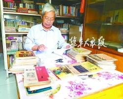 """古稀老人收藏600本""""红色书籍"""" 1945年苏中出版社出版的《毛泽东选集》尤为珍贵"""