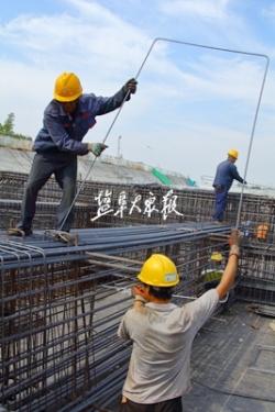 """高架周周看(75) :晒上""""成绩单""""迎大庆"""