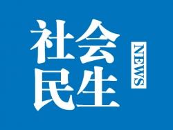 """""""爱心大使""""""""红娘先生""""""""邻里大哥""""—— 刘庆山的爱心故事"""