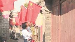 禮贊,共和國的旗幟