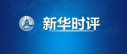 依法制暴是当下香港最大公义、最大天理、最大民声