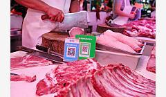 稳定生猪生产、保障市场供应,国新办发布会介绍了这些举措