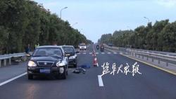 前車燈光晃眼撞行人 后車疏于觀察追尾