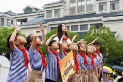 全市中小学幼儿园迎接新学期 开学第一课 播撒爱国种子