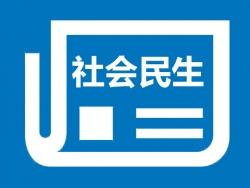 因4年前生吃几只螃蟹,杭州16岁男生肺部感染寄生虫