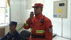 新疆森防開展綜合性應急救援實戰演練