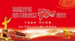亭湖區人社局——聚焦社保匯入上海 保障維護兩地流動就業者的養老保險權益
