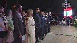 為祖國慶生!中國劇團赴黎巴嫩舉辦專場演出