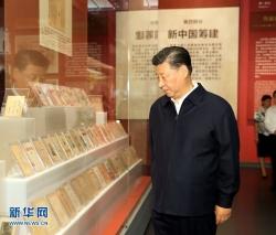 """新华网评:心系""""香山红"""" 扬帆""""中国号"""""""