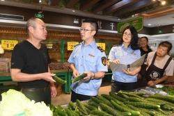大冈镇强化食品安全监管检查