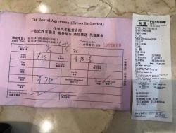 30公里收费750元!上海一黑车司机?#23376;?#24230;乘客被罚1万元