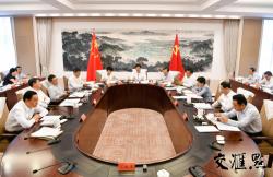 如何推动江苏改革向纵深发展?这份工作重点,请收好!
