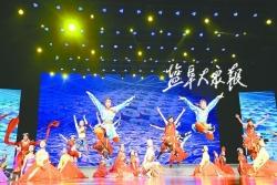 建功立业新盐城 颂歌献给共产党 市统战系统举行庆祝新中国成立70周年文艺演出