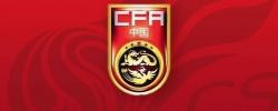 国足名单公布:武磊、艾克森、李可在列,黄博文落选
