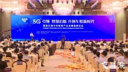 5G引航,智慧交通开启车联新时代