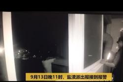 【暖新闻】江苏盐城:女子欲跳楼轻生 苦劝半小时救下