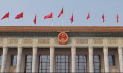 铸就新时代中国的更大辉煌——热烈庆祝中华人民共和国成立70周年