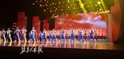 盐城住建 绽放华彩 ——市住房和城乡建设局开展庆祝新中国成立70周年文艺汇演