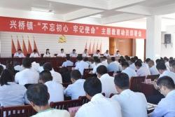 射陽縣興橋鎮強化主題教育促發展