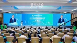 创新融合 绿色共享 2019中国新能源高峰论坛在盐开幕