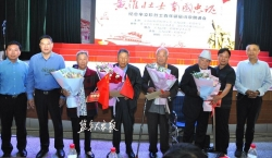 滨海县举办辛立珍烈士百年诞辰诗歌朗诵会