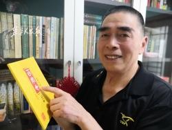 """抒发爱党爱国情怀,七旬翁王爱东创作81首""""百字令"""""""