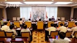 市委常委会召开会议,以人民群众满意为标准,加快推进教育均衡高质量发展